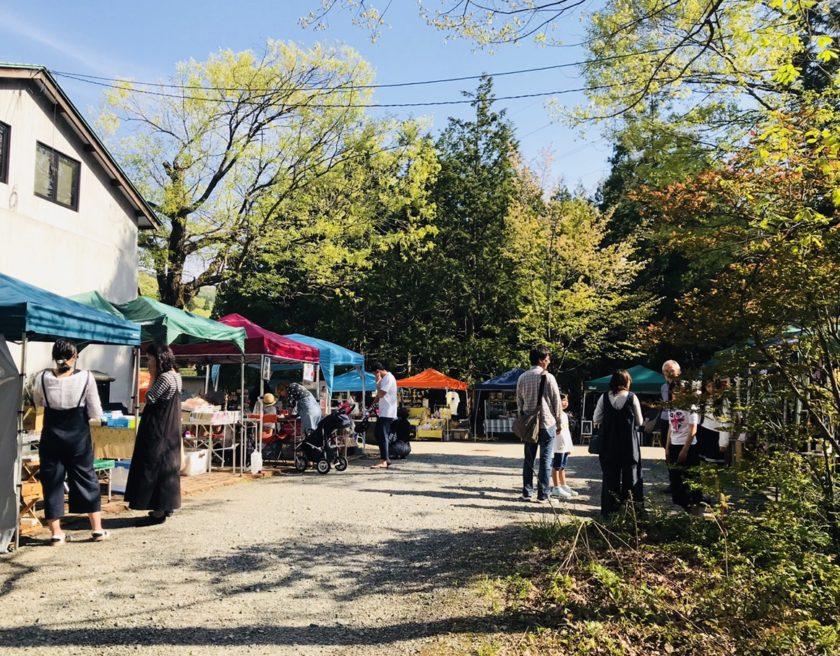 小さな森の手作り市 〜Marche de kotonoha〜 2021