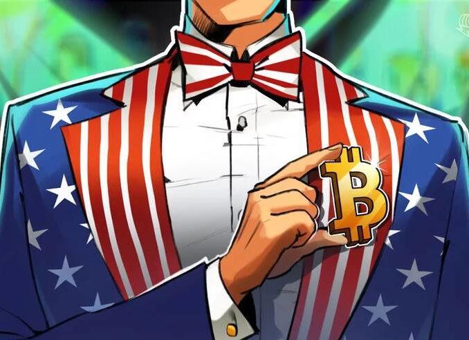 「パン、牛乳、ついでにビットコイン」仮想通貨のATM!