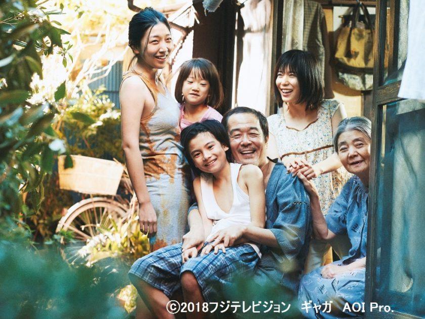 映画上映会『万引き家族』