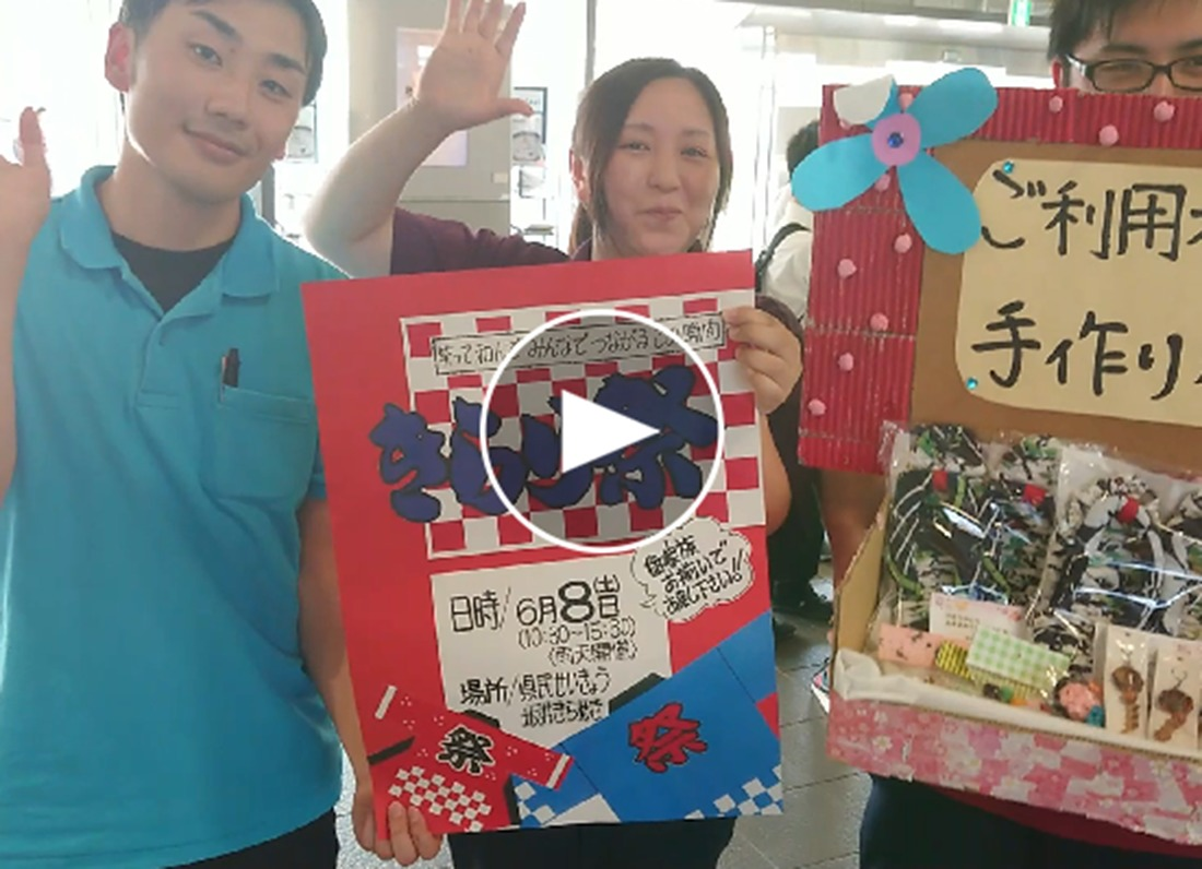 【6/8開催】ステージや即売会が楽しみ!きらり祭!