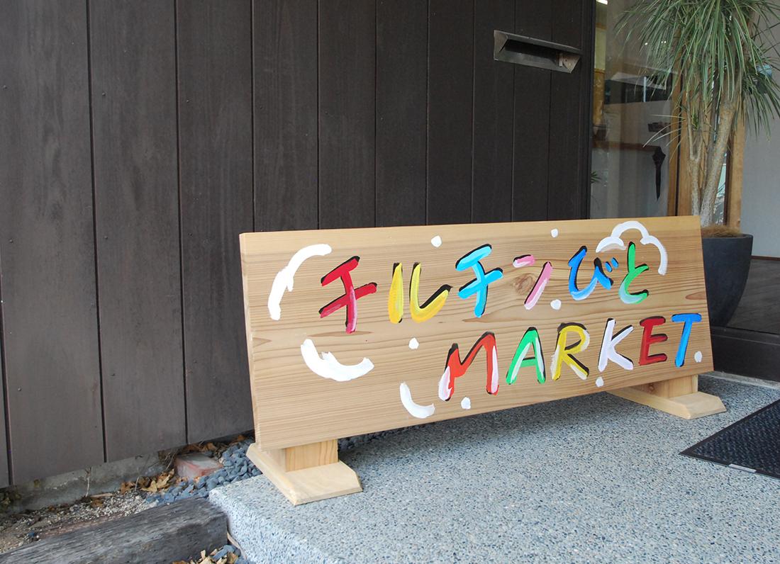 """【5/26開催】""""こだわり""""のお店が集う小さなマーケット。"""