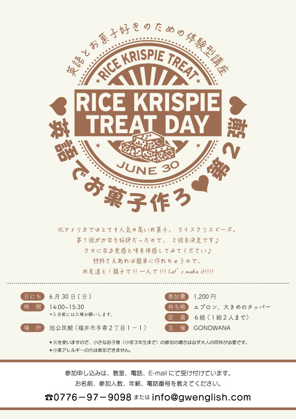 RICE KRISPIE TREAT DAY