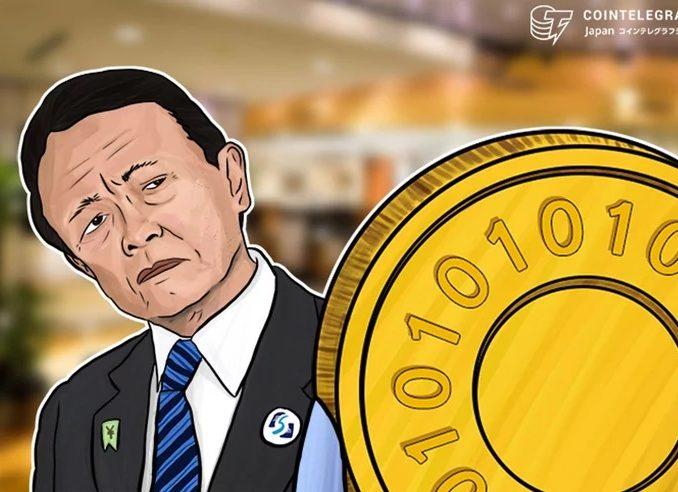 金融庁がフェイスブックのリブラに言及「仮想通貨に該当するか判然とせず」