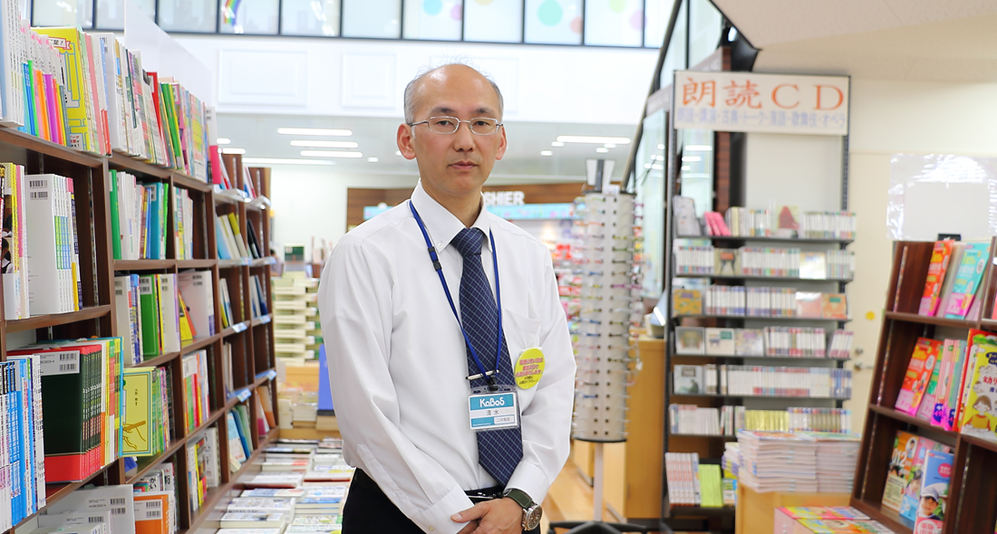 勝木書店 SuperKaBoS新二の宮店  清水店長