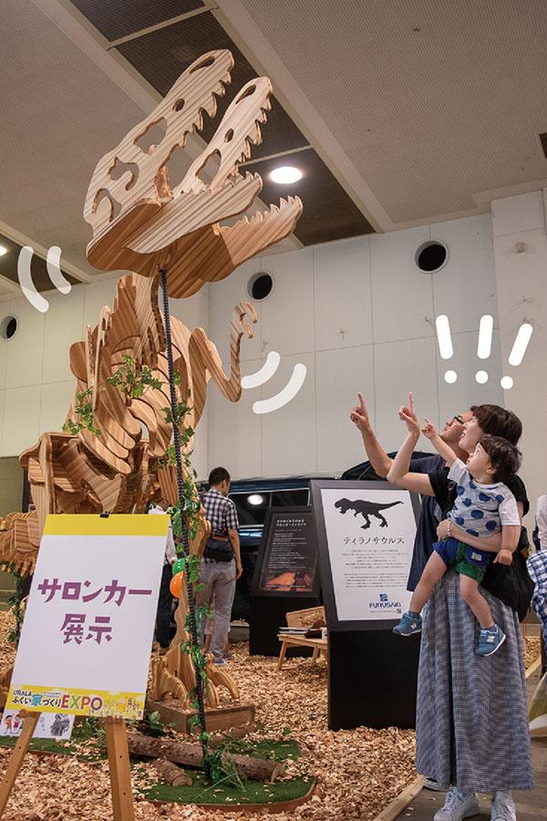 木製巨大ティラノサウルス
