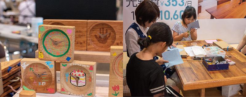 ランプシェード作りや木製時計づくり