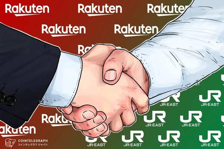 楽天とJR東日本、キャッシュレス決済領域で提携 楽天ペイでSUICAの発行やチャージが可能に