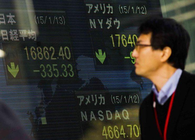 富士フイルムのヘルスケア事業の成長に期待で国内証券格上げ。