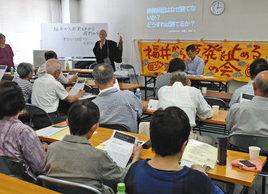 大飯原発訴訟の高裁判決を総括 福井で「裁判の会」
