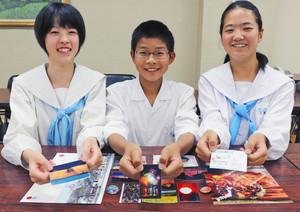 三国のPRに向けて意気込む(左から)吉江望千香さん、嘉村光月さん、花園彩さん 坂井市三国中学校で
