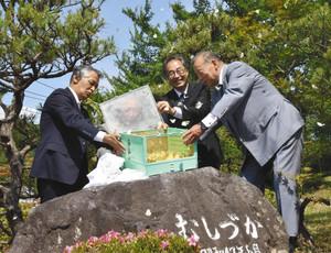 駆除した虫供養、チョウ放す 県植物防疫協会