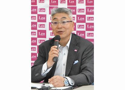 【地域ニュース】エルパ、定休日年4日増へ 人手不足で