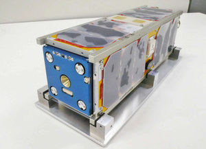 【地域】衛星に水推進エンジン東大開発 県、県内4社協力
