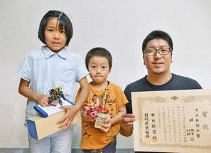 【地域】福井でプラホビー表彰式 梅田さん 県民福井賞