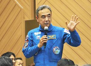 【地域】宇宙の感動いつか君も 古川飛行士が講演
