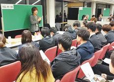 【地域】学生のUターン就職促進  県、協定大学を倍増
