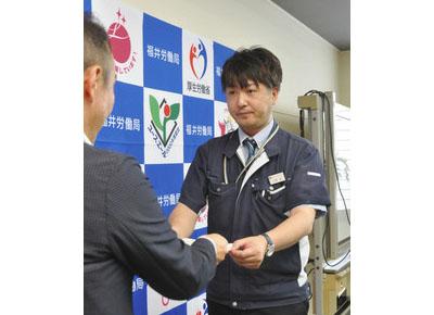 若者雇用管理で優良認定企業に福井のナカニシビジョン