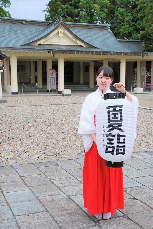 福井県護国神社 令和の御代を祝い福井初の「夏詣」