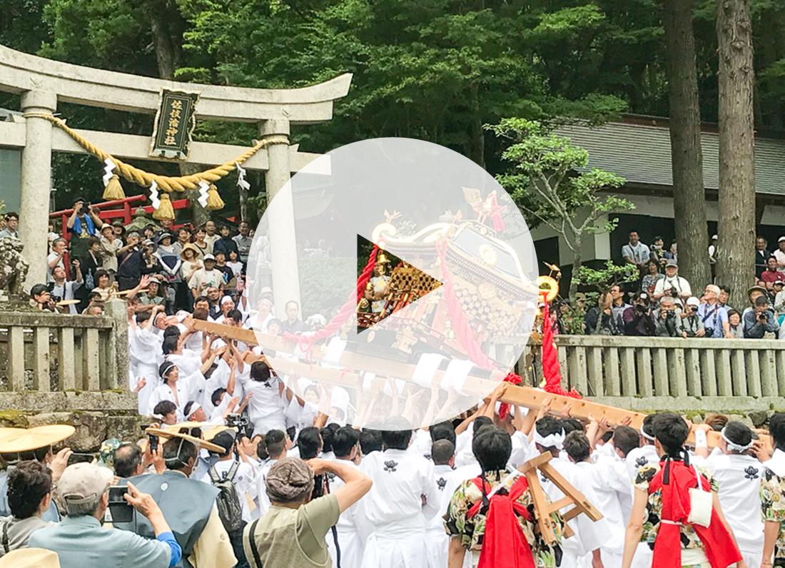 6年に一度を見逃すな!「高浜七年祭」を体感してきた!