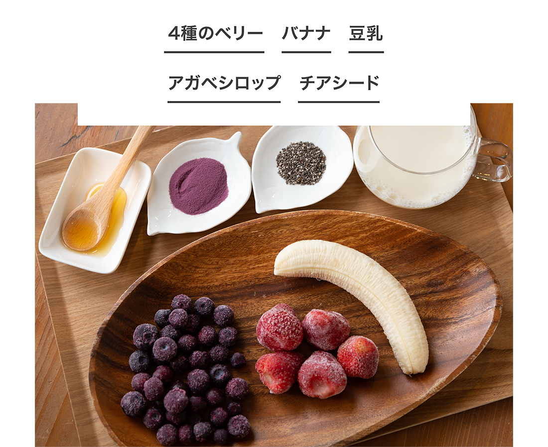 Green Haibe Cafeグリーンハイブカフェ