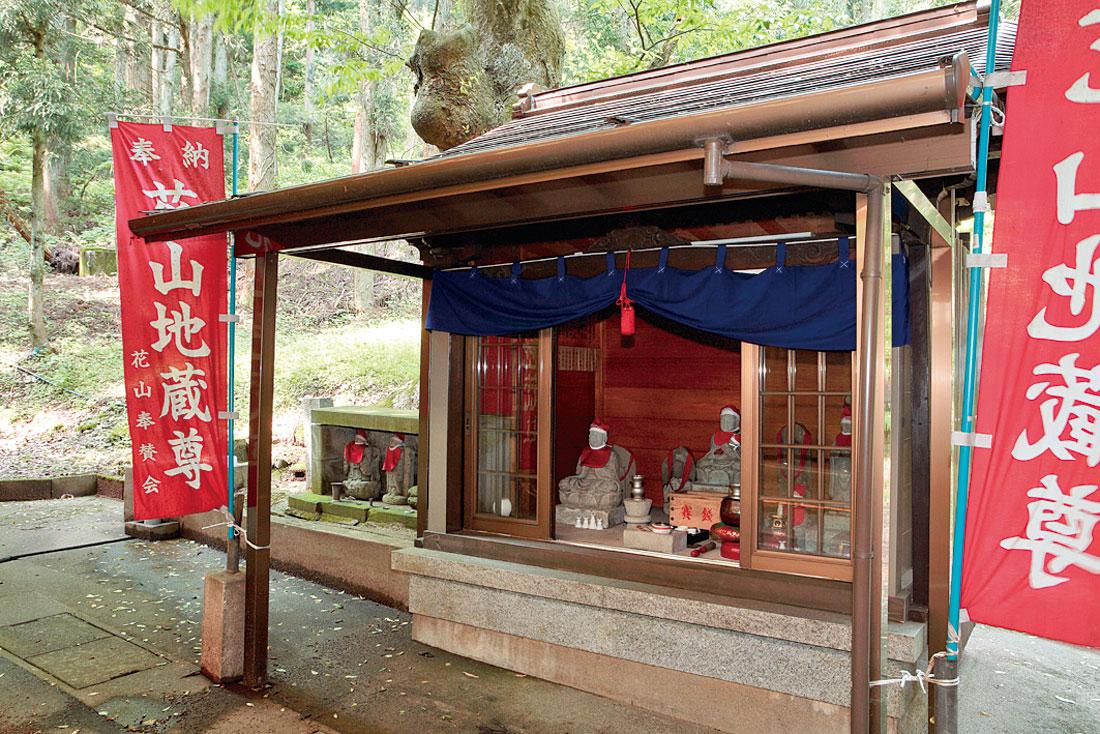花山峠の石地蔵