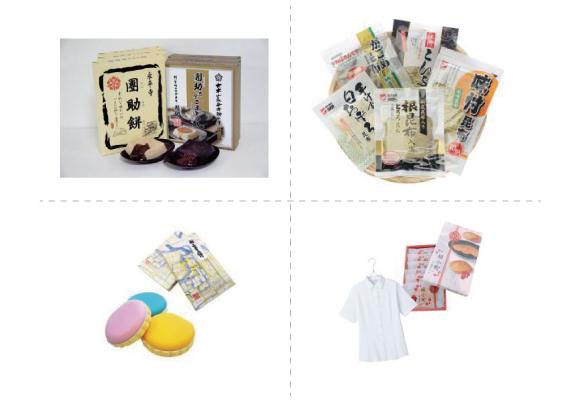 「永平寺胡麻豆腐」と「ごまだれ餅」(左上)。「羽二重餅」と「マカロン付箋」(左下)昆布5種セットを(右上)「絹小町」と「スーパーノーアイロンブラウス(9号)」(右下)