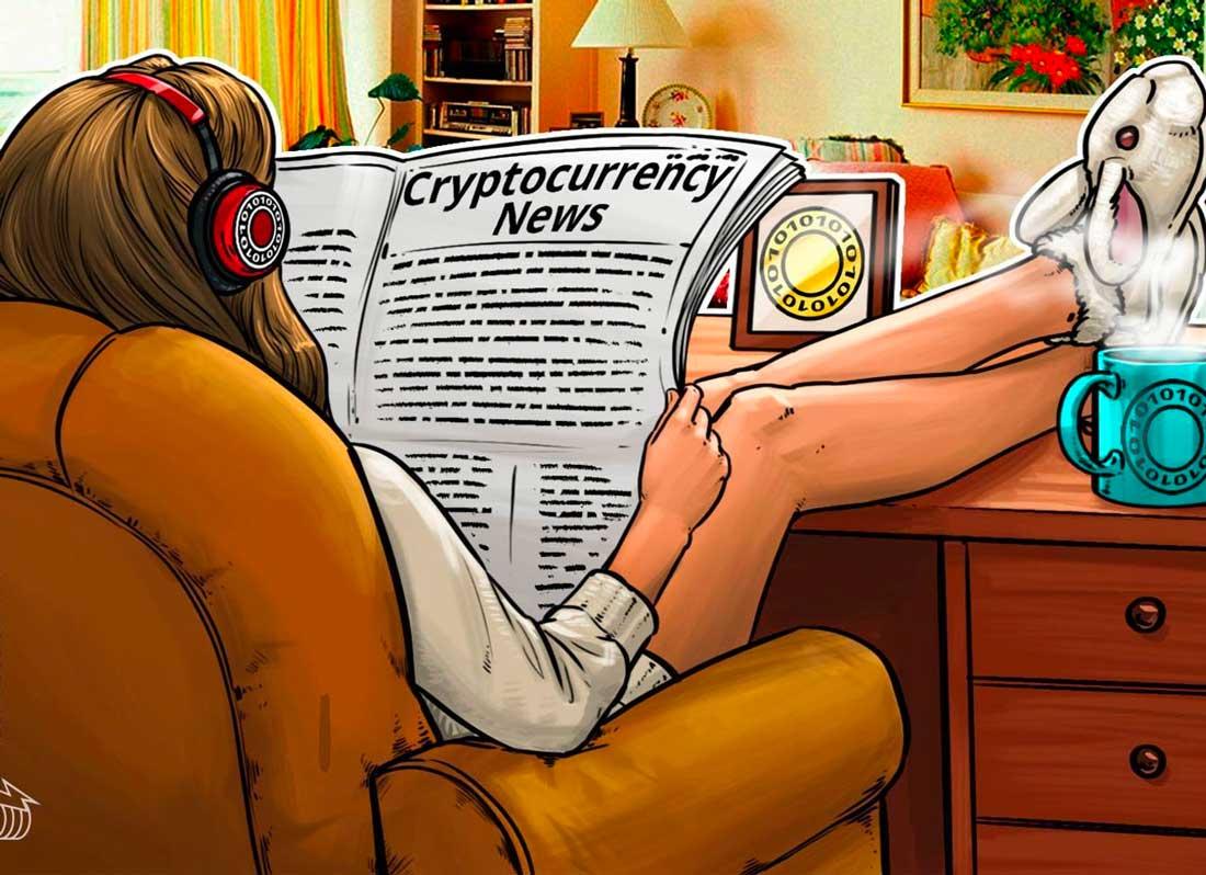 仮想通貨交換業社Bitgateの親会社、東郷証券に行政処分勧告