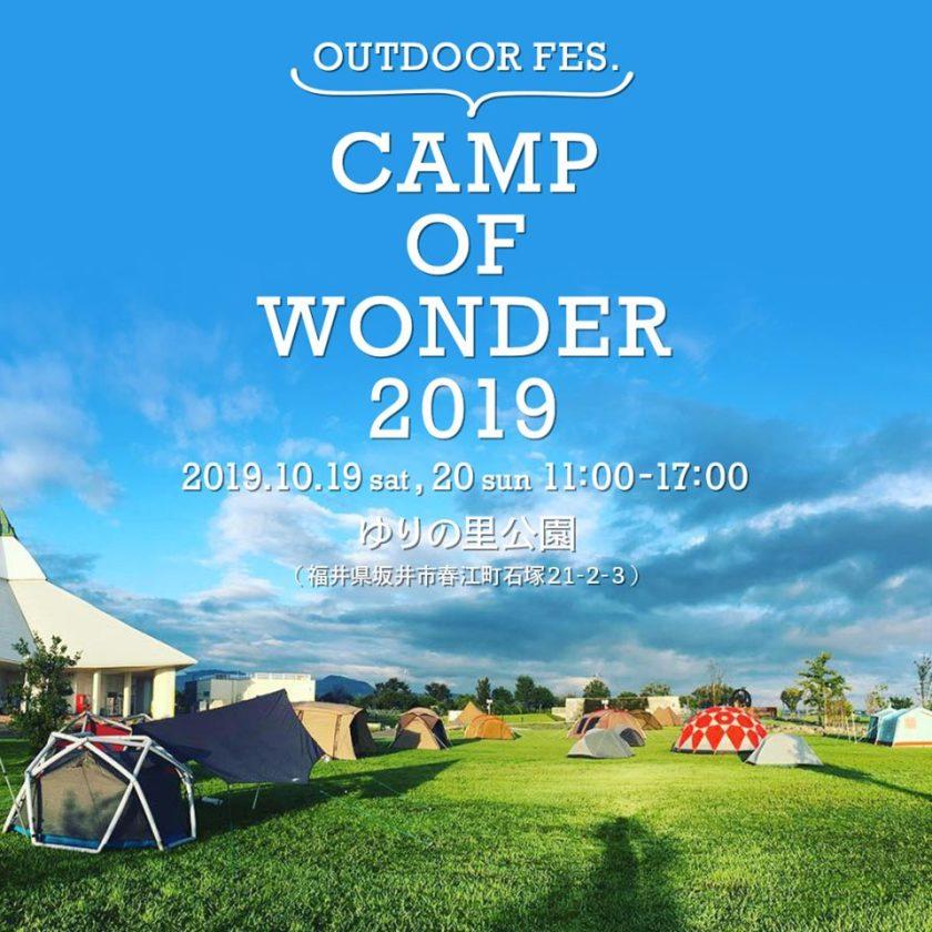 CAMP OF WONDER 2019