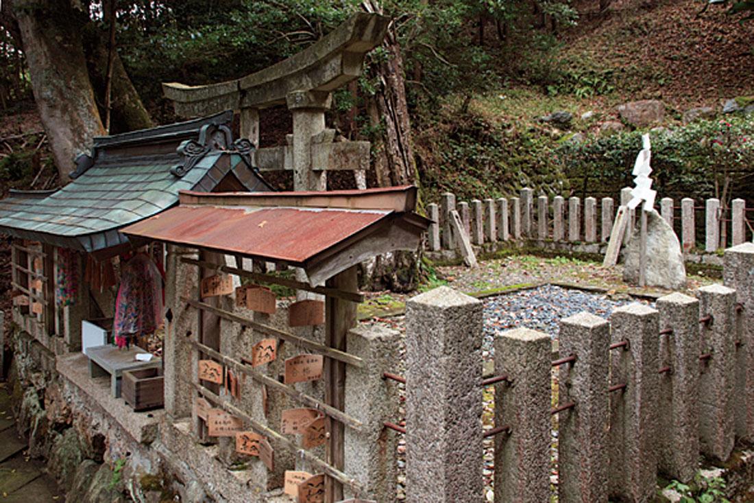 泉岡一言神社