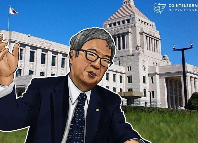 藤巻議員が仮想通貨税制改正の嘆願書を国会に提出。