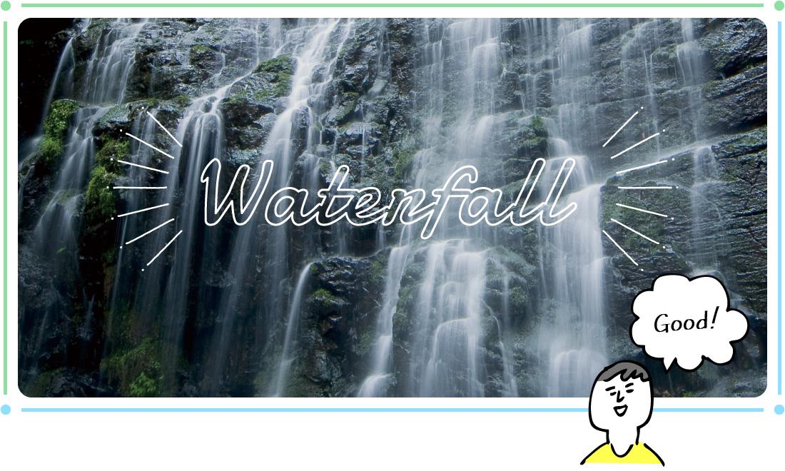 福井の滝vol.2