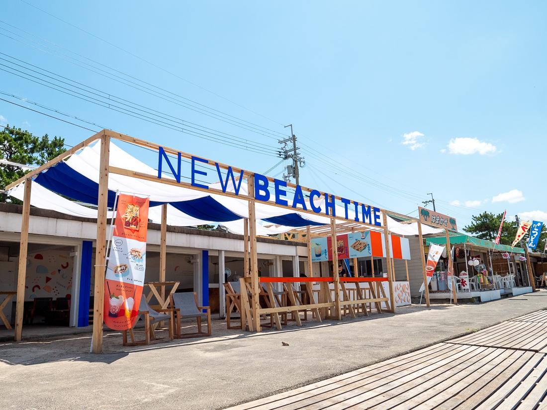 NEW BEACH TIME