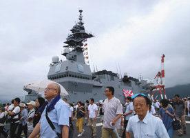 【地域】護衛艦かが、敦賀に寄港 15日も一般公開