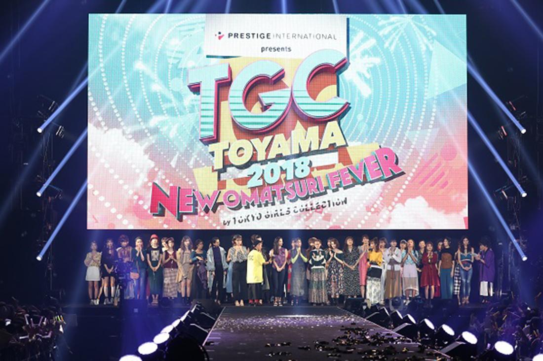 「TGC 富山 2018」のフィナーレの様子