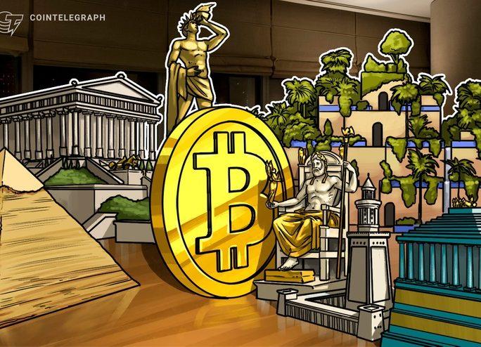 仮想通貨ビットコインの実物コイン、eBayで1000万円超で販売