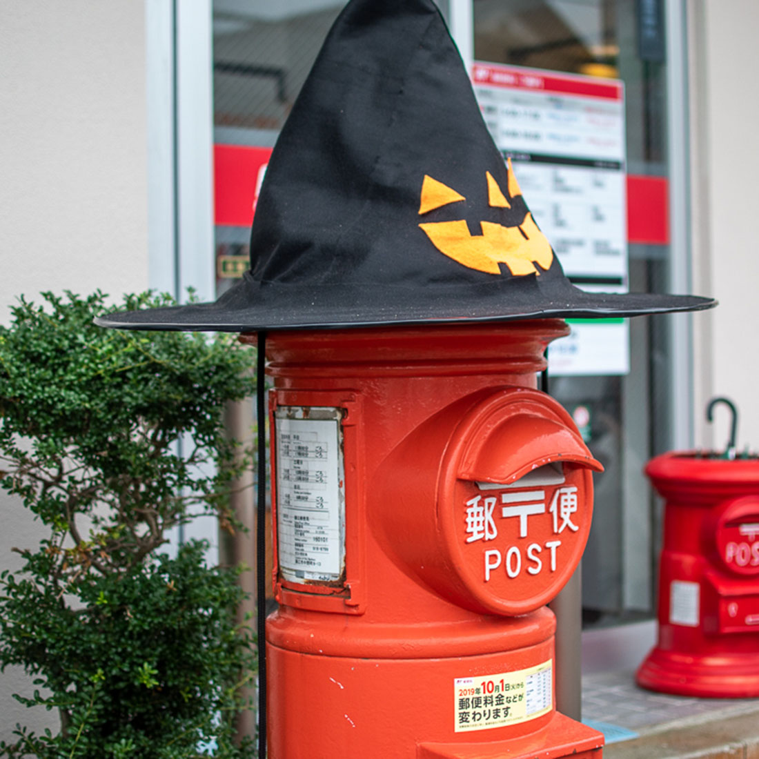鯖江市中野町の中河郵便局