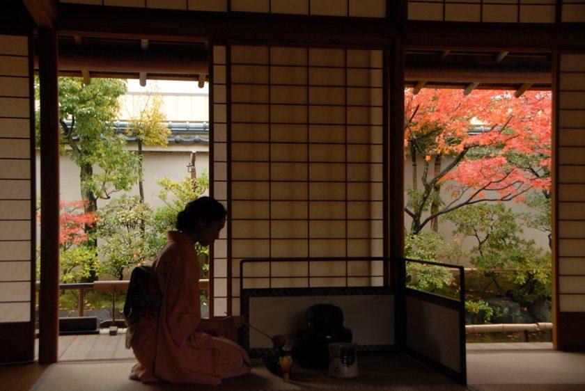 養浩館庭園 秋のお茶席