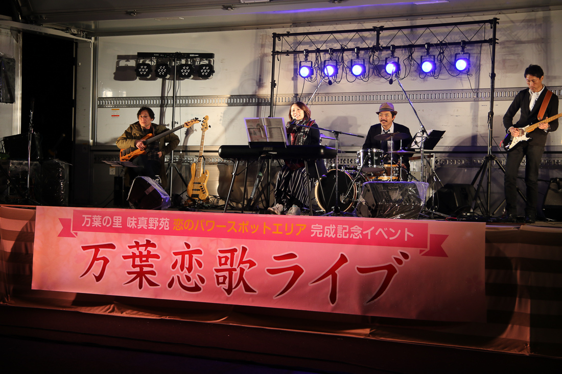 万葉恋歌ライブ