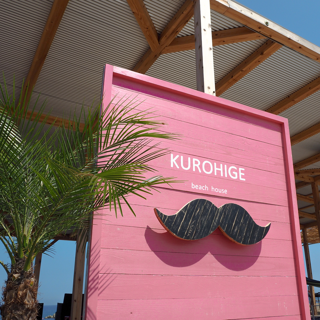 KUROHIGE(クロヒゲ)