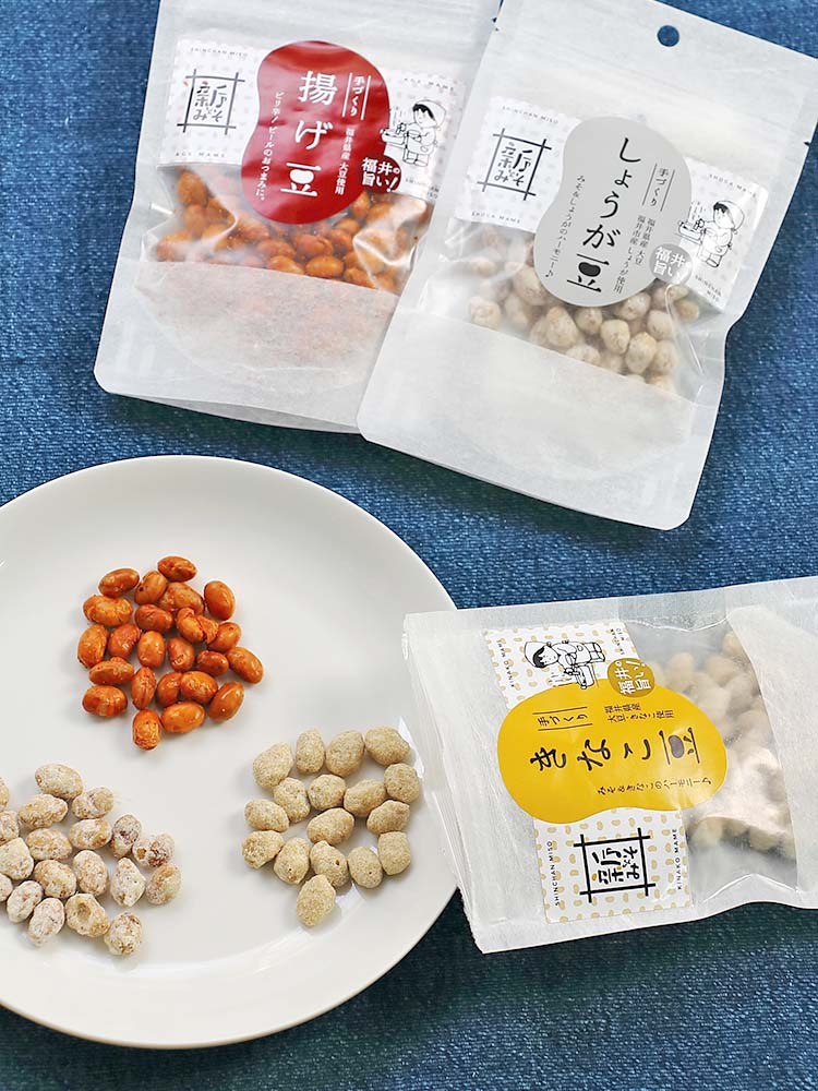 新ちゃんみそのとっておき豆菓子3種