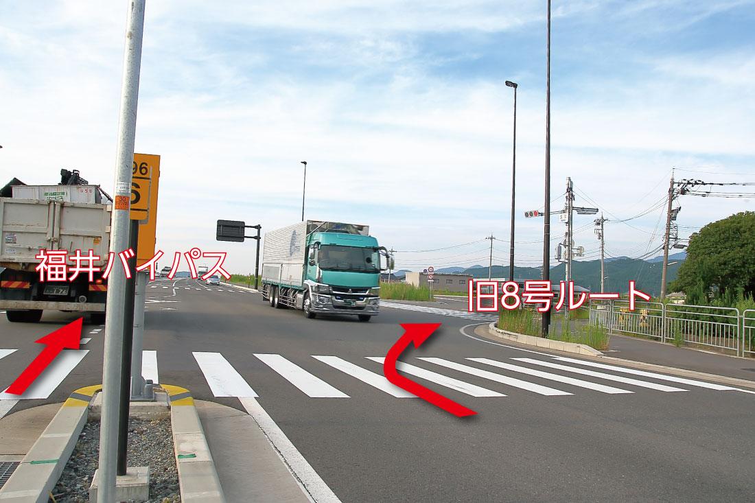 写真は国道8号線・坂井市丸岡玄女の分岐点。ここから勝負!