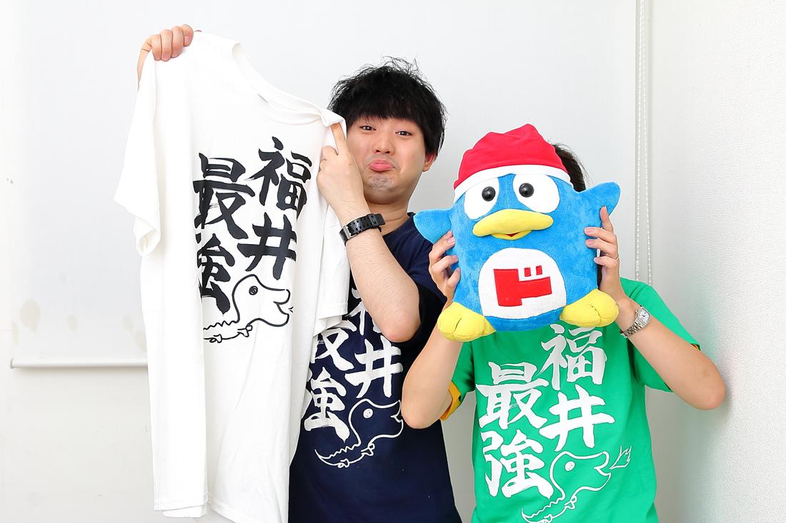 『ドン・キホーテ福井大和田店』限定のオリジナルTシャツ