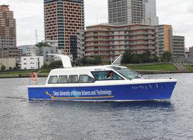 【地域】「電池推進」の遊覧船開発へ 美浜町と東京海洋大