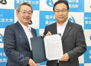 【地域】電池推進船開発で協定 美浜町と東京海洋大が締結