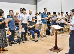【地域】小浜合唱団 第九へ始動 60人登録、伸びやかに練習
