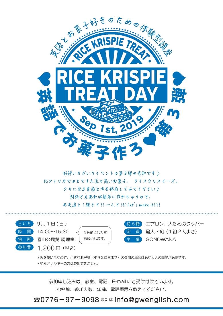 RICE KRISPIE TREAT DAY
