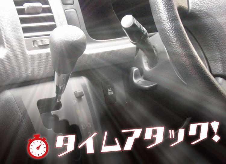 丸岡-笹岡、新旧8号どちらが速い?!タイムアタックだ。