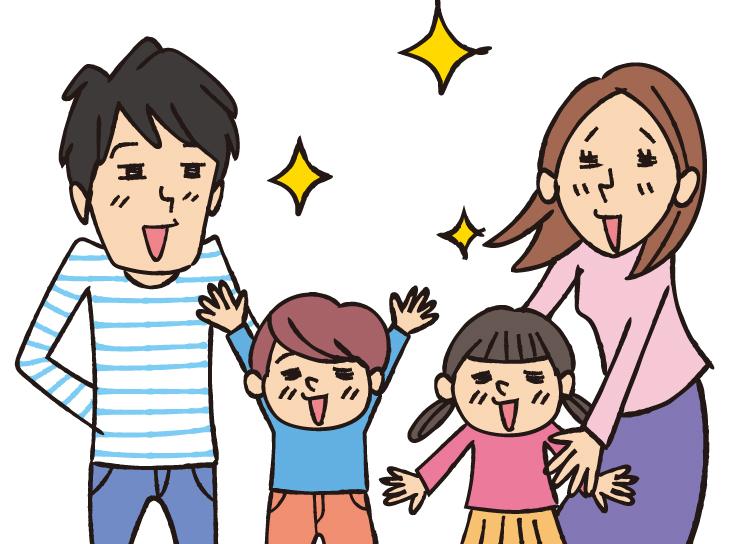 年間●十万円!?幼児教育・保育無償化のメリットとは。