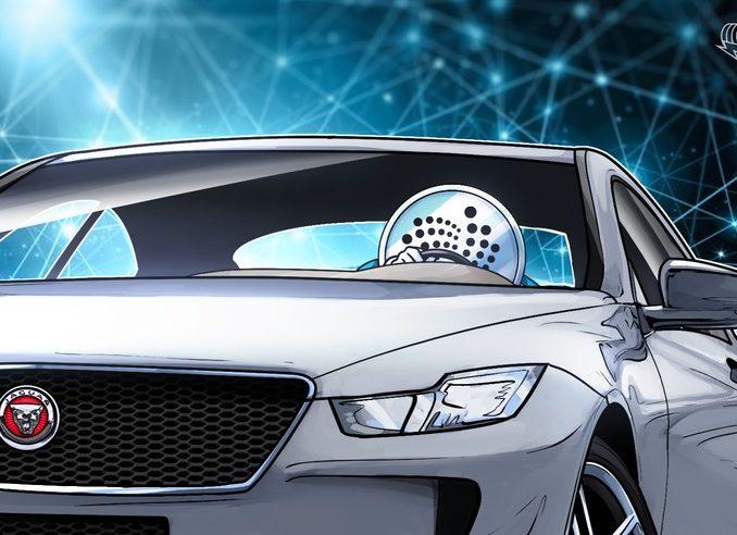 ジャガー初のフルEV電気自動車 IOTA財団と共同で概念実証デモ