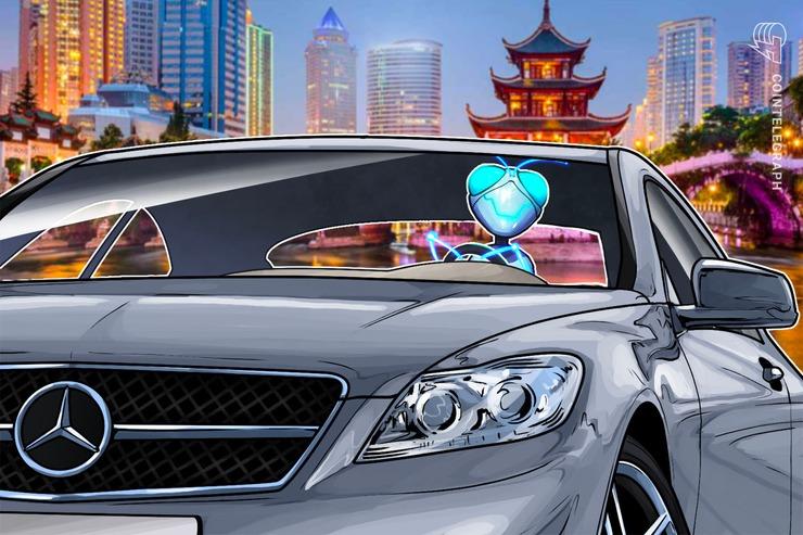 中国のメルセデス・ベンツ関連会社、ブロックチェーンで中古車データ管理